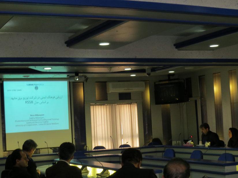 رضا نیک پیام، ایمنی برق ،کنفرانس بین المللی برق